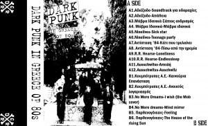 dark punk in greece of 80's